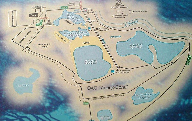Блог Фомин: карта озер