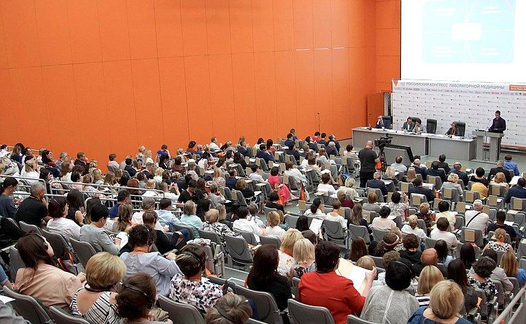 Татьяна Кусайко приняла участие вработе конгресса лабораторной медицины