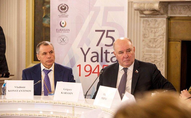 Владимир Константинов иГригорий Карасин