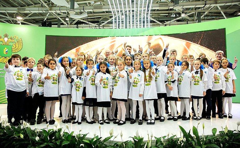 Представление новой программы «Эколята сельских поселений России» наРоссийской агропромышленной выставке «Золотая осень»