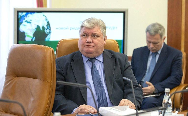Заседание Наблюдательного совета РУДН