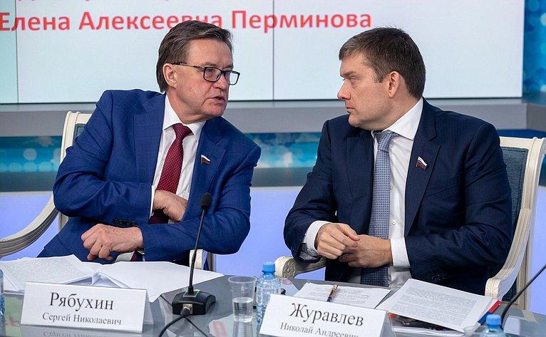 Сергей Рябухин иНиколай Журавлев