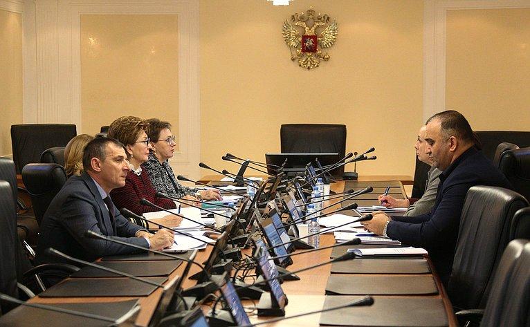 Заседание Совета поразвитию социальных инноваций субъектов РФ натему «Современные формы занятости иразвитие рынка труда вусловиях новых вызовов»