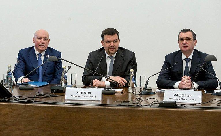 Дмитрий Мезенцев, Максим Акимов иНиколай Федоров