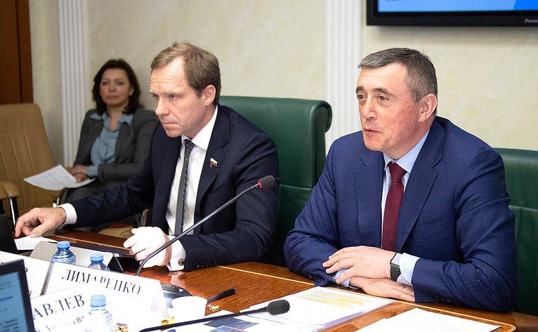 Андрей Кутепов иВалерий Лимаренко