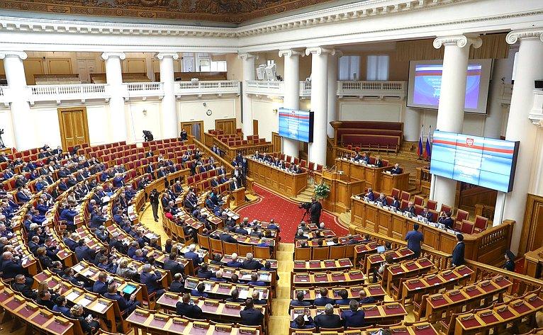 Пленарное заседание Совета законодателей