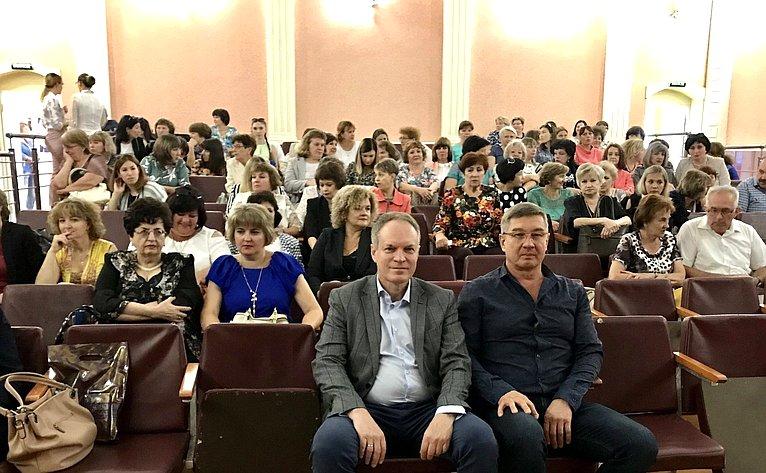 Александр Башкин принял участие вавгустовской педагогической конференции руководителей образовательных учреждений Ахтубинского района Астраханской области