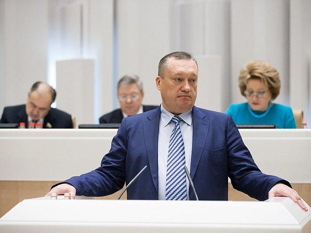 17-04 332 заседание Совета Федерации Тюльпанов 16