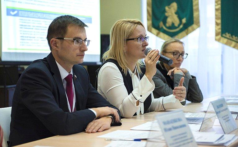Дмитрий Шатохин принял участие вМежрегиональном форуме-слете социальных предпринимателей «Вместе для нашего будущего»