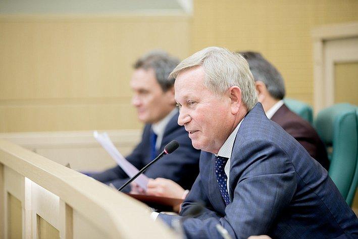 379-е заседание Совета Федерации афанасов