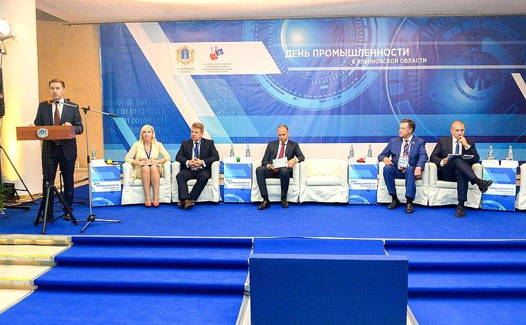 Сергей Рябухин принял участие вторжественной церемонии открытия Дня промышленности вУльяновске
