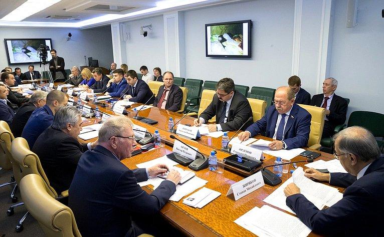 Совещание Комитета СФ поаграрно-продовольственной политике иприродопользованию сучастием представителей Росприроднадзора