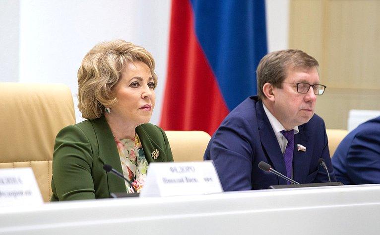 Валентина Матвиенко иАлексей майоров