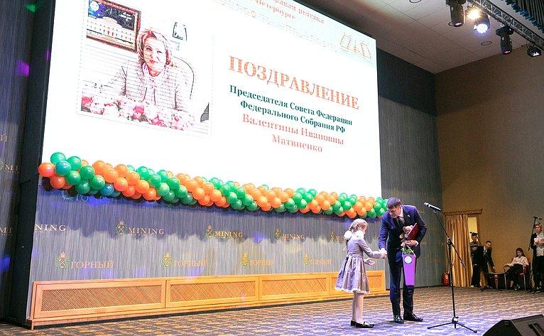 Дмитрий Василенко принял участие вТоржественном собрании, посвященном 10-летию института Уполномоченного поправам ребенка вСанкт-Петербурге