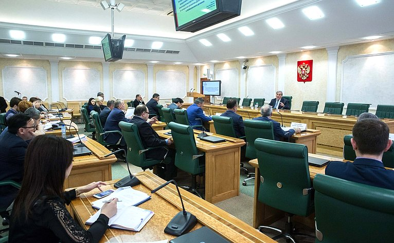Заседание рабочей группы посовершенствованию законодательства РФ поразвитию Дальнего Востока иБайкальского региона