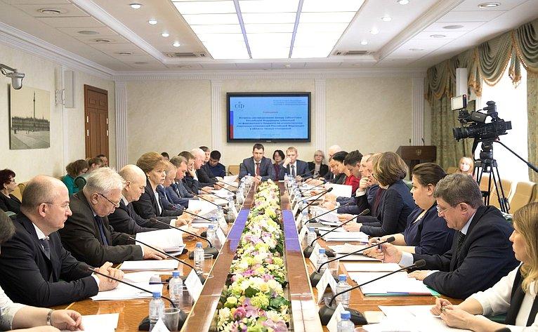 Cовещание повопросам распределения между субъектами РФ субвенций изфедерального бюджета наосуществление отдельных полномочий Российской Федерации вобласти лесных отношений