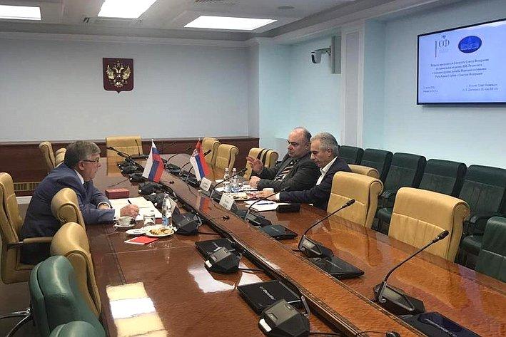 В. Рязанский встретился счленами группы дружбы Народной скупщины Республики Сербии сСоветом Федерации