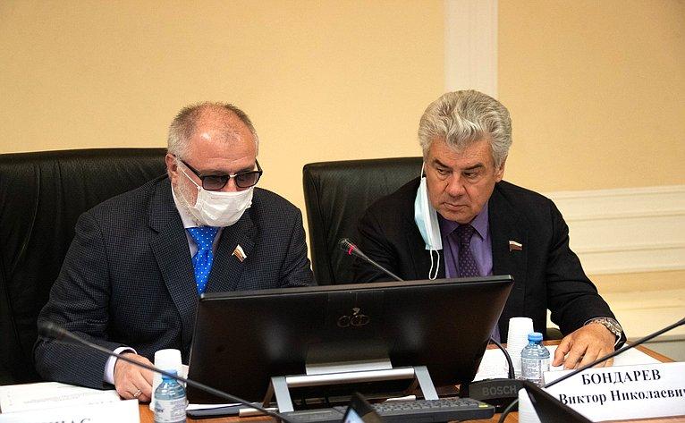 Андрей Клишас иВиктор Бондарев