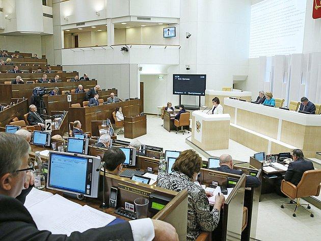 17-04 332 заседание Совета Федерации 7