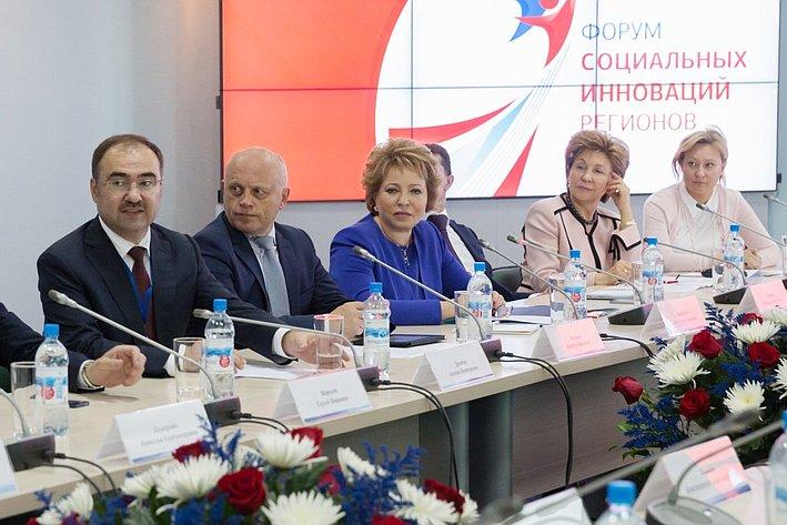 В. Матвиенко на Омском форуме. Инвесторы
