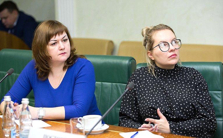Встреча Г. Кареловой сженщинами-лидерами региональных женских предпринимательских организаций