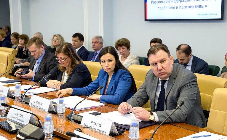 Семинар-совещание натему «Социальная адаптация иинтеграция иностранных граждан вРФ: состояние, проблемы иперспективы»
