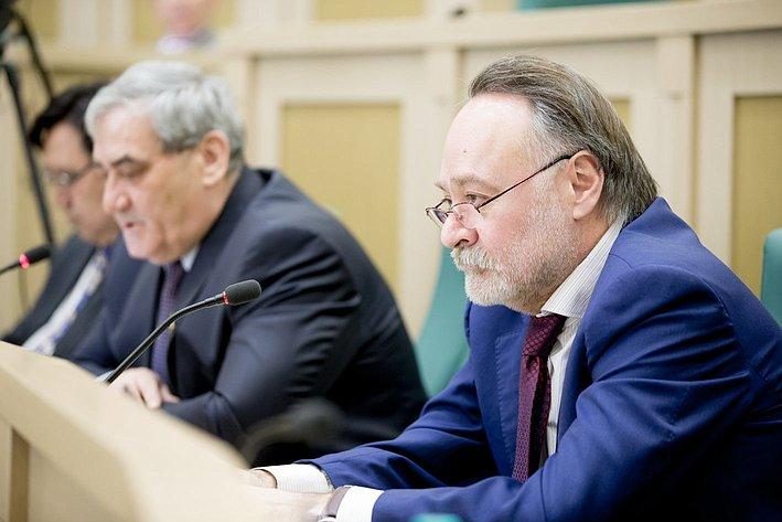 370-е заседание Совета Федерации А. Тотоонов