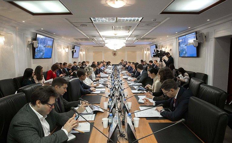 Совещание натему «Государственно-частное партнерство как эффективный инструмент решения важных социально-экономических проблем»