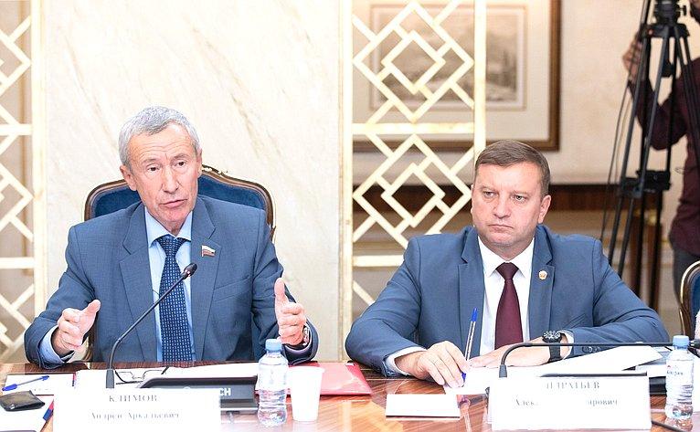 Андрей Климов иАлексей Кондратьев