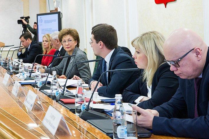 Заседание Совета по местному самоуправлению при верхней палате парламента