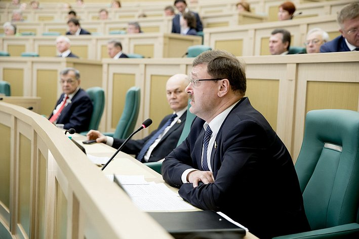 369-е заседание Косачев