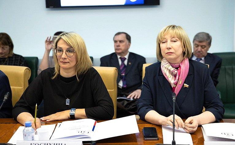 Наталья Косихина иРимма Галушина