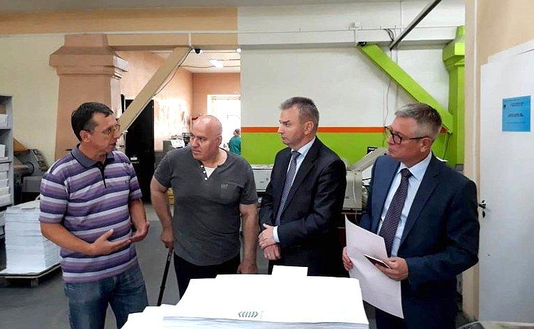 И. Каграманян посетил полиграфическое предприятие, накотором трудятся люди сограниченными возможностями здоровья