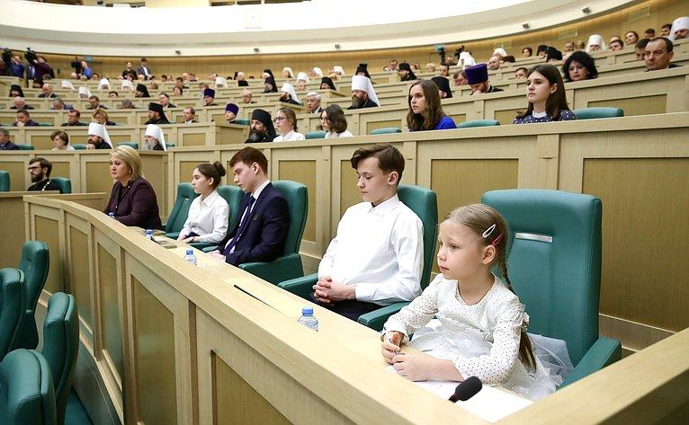 Пленарное заседание VIII Рождественских парламентских встреч врамках XXVIII Международных Рождественских образовательных чтений «Великая Победа: наследие инаследники»