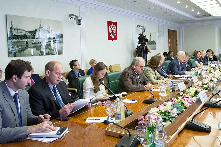 Комиссия по Украине-3