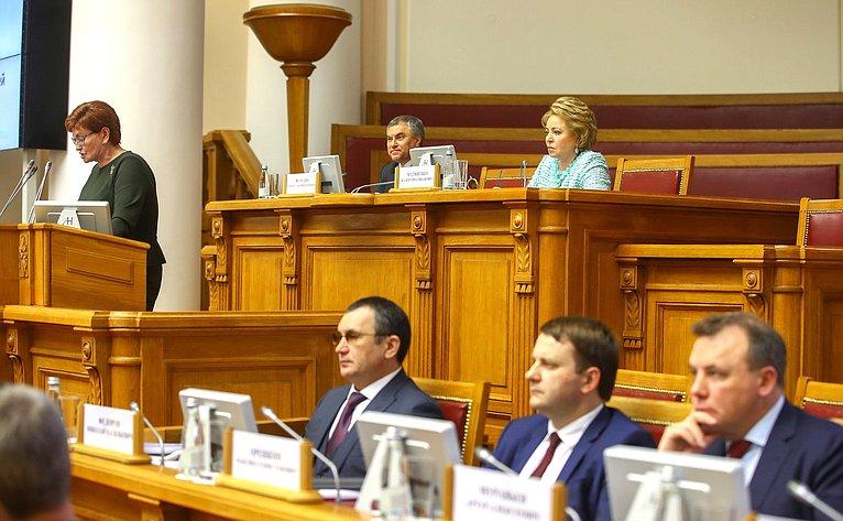 В. Матвиенко назаседании Совета законодателей