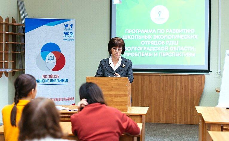Елена Попова приняла участие в«круглом столе» повопросам развития школьных экологических отрядов реготделения Российского движения школьников
