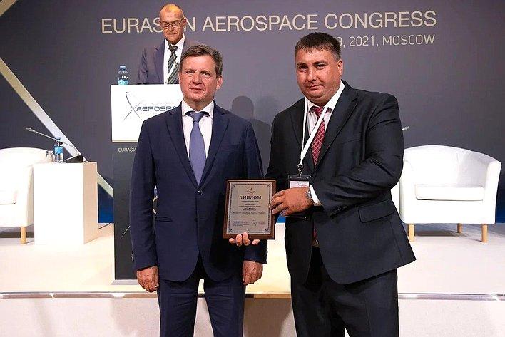 Андрей Епишин принял участие вЧетвертом Евразийском аэрокосмическом конгрессе
