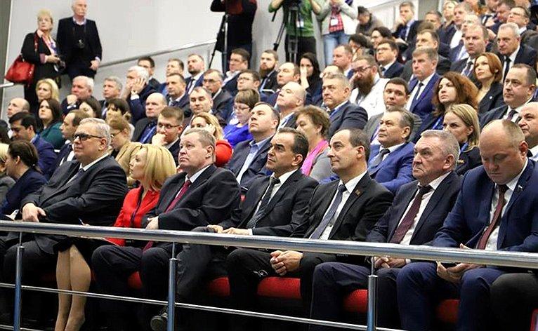 Владимир Бекетов иАлексей Кондратенко приняли участие воткрывшемся вКраснодаре Всероссийском форуме покомплексному развитию городо