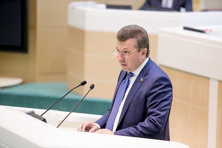 377-е заседание Васильев