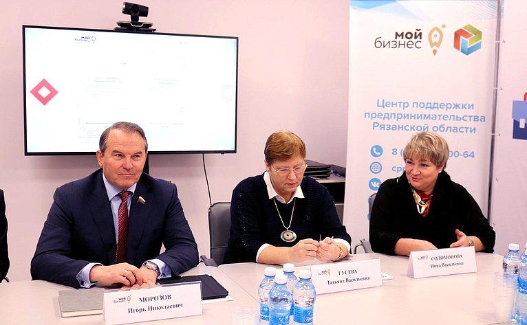 Игорь Морозов встретился спредпринимателями Рязанской области