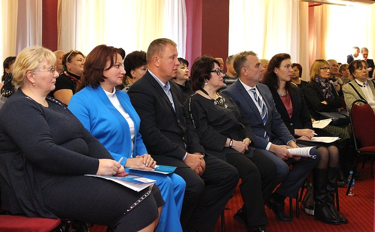 Людмила Талабаева приняла участие вработе форума «Школа грамотного потребителя»