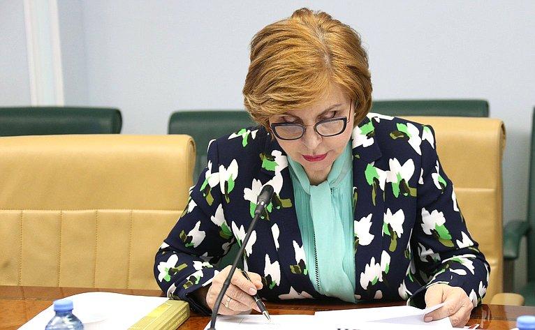 Заседание президиума Экспертного совета при Комитете Совета Федерации поаграрно-продовольственной политике иприродопользованию