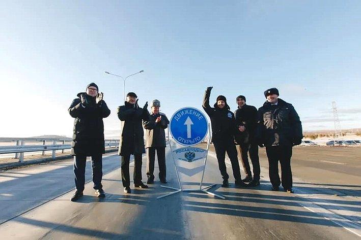 Олег Цепкин принял участие воткрытии движения пореконструированному участку автотрассы М-5 вЧелябинской области