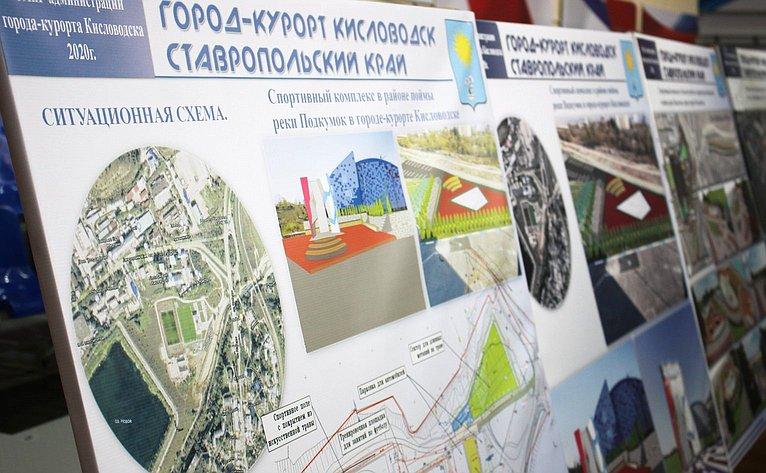 Председатель Совета Федерации Валентина Матвиенко врамках рабочей поездки осмотрела ряд объектов города-курорта Кисловодска