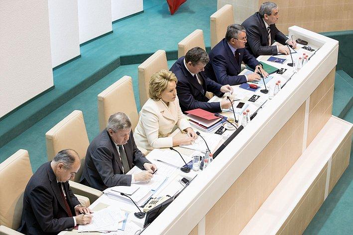 356 заседание СФ президиум