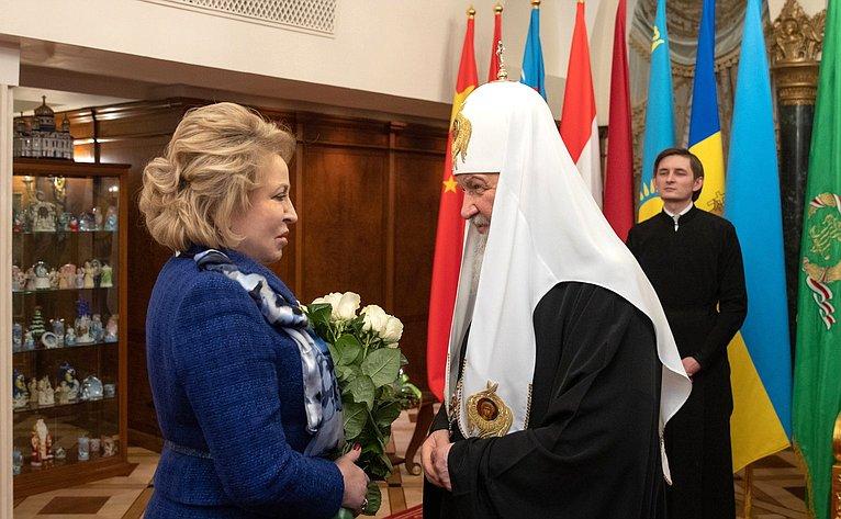 Валентина Матвиенко иПатриарх Кирилл