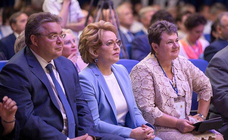 В. Владимиров, В. Матвиенко иС. Орлова
