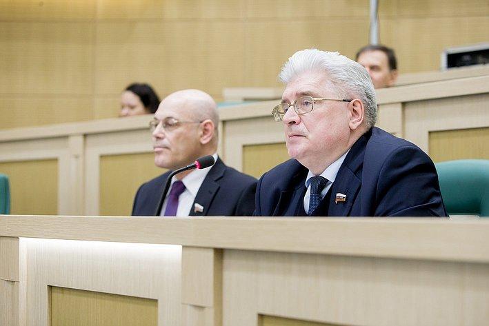 368-е заседание Круглый и Щеблыгин