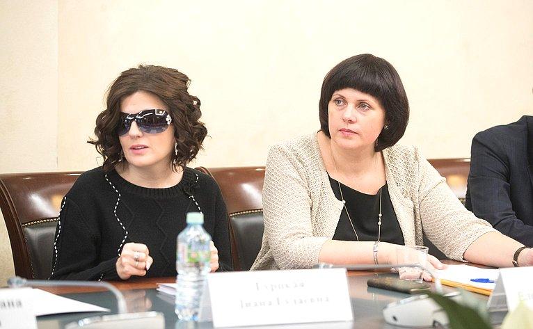 Д. Гурцкая иЕ. Афанасьева